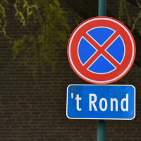 2021_Fotocarrousel-rond_StephenS_rond6